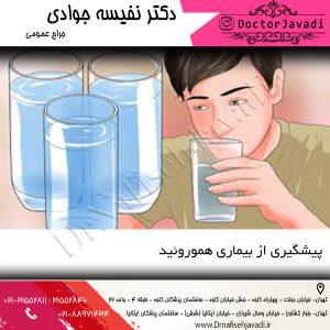 پیشگیری از بیماری هموروئید